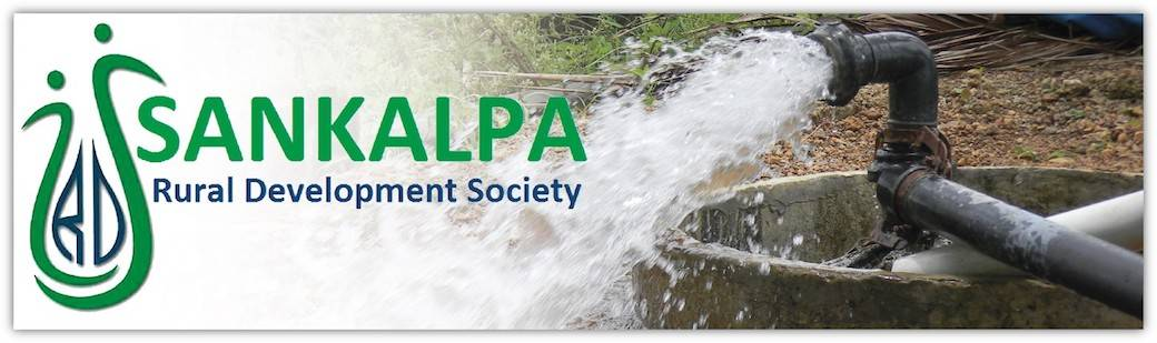 Sankalpa Rural Development Society